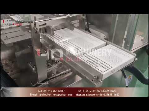 Cartoning Machinery With Glue Spray Machine|ampolue Box Packer