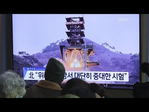 كوريا الشمالية تعلن إجراء -تجربة حاسمة- في موقع سوهاي لإطلاق الأقمار الصناعية …  - نشر قبل 11 ساعة