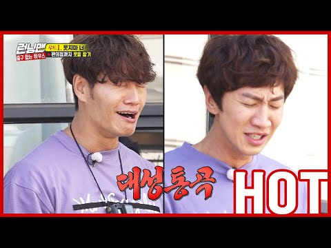 [HOT CLIPS] [RUNNINGMAN]  | (Part.1) Don't LAUGH!! Go Through All The Funny Situations XD (ENG SUB)