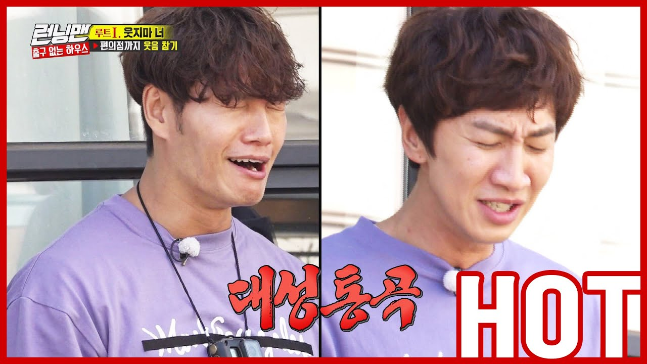 Download [HOT CLIPS] [RUNNINGMAN]  | (Part.1) Don't LAUGH!! Go through all the funny situations XD (ENG SUB)