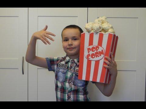 Вопрос: Как сделать коробку для попкорна?