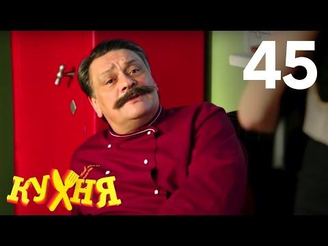 Кадры из фильма Молодежка - 4 сезон 41 серия