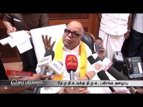 Vijayakanth insults Karunanidhi