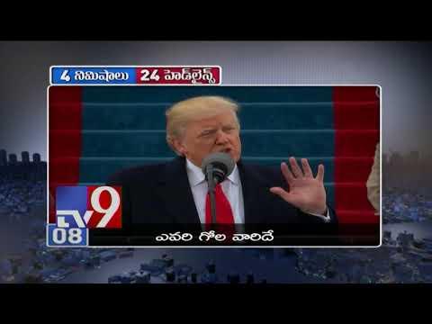 4 Minutes 24 Headlines || Trending News - TV9