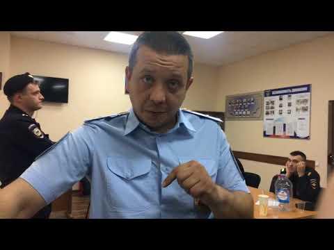 Как заставить полицаров