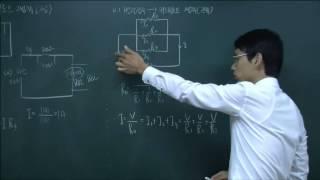 03강. -전기회로의법칙, 옴의법칙- 전기기능사 by 다산에듀