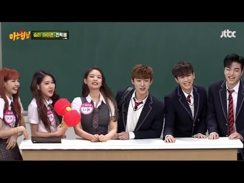iKON and BLACKPINK on Knowing Brothers [EDIT]