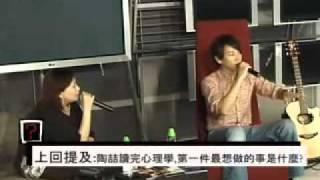 陶喆香港大學「音樂喆學」研討會 2006.03.10
