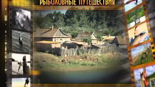 видео Рыбалка на Иваньковском водохранилище на рыболовной базе Причал