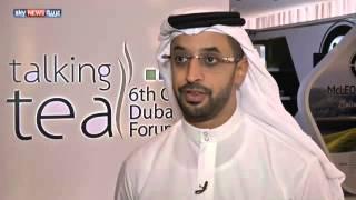 دبي تستضيف منتدى الشاي بمشاركة 35 دولة