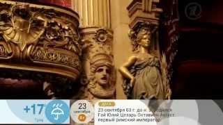 """Сюжет о мюзикле """"Призрак Оперы"""" на 1м канале 23 сентября 2014"""