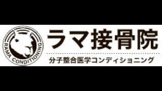 マーガリンはオススメしない 2018年08月19日07時31分20秒 ラマさんの東京ブギーナイト