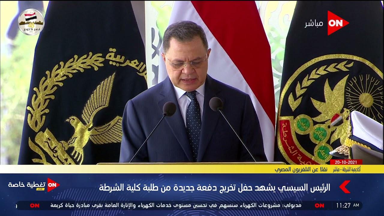 وزير الداخلية: نسعى لإعداد رجل شرطة عصري والاستفادة من الشرطة النسائية  - 14:53-2021 / 10 / 20