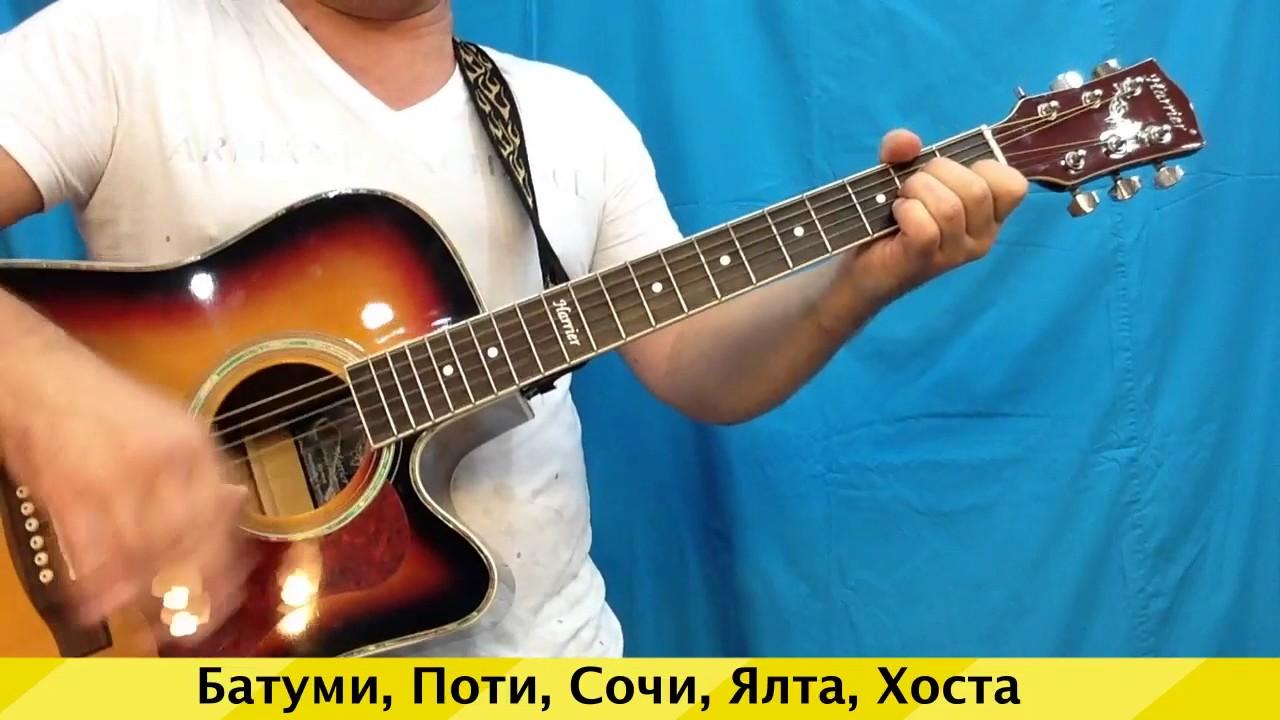 Новиков Александр - аккорды(62), табы(8), видео(51 ...