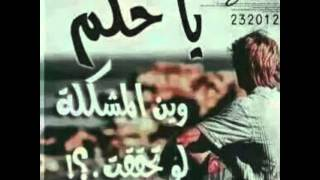حماده الكومي اه يازمن