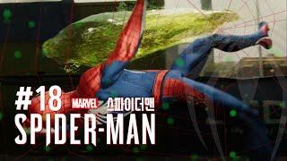 스파이더맨(Spider-Man) #18. 라이노와 스콜피온의 협공.