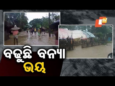 After cyclone Titli, Odisha stares at possible flood situation