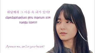 Krystal Ver. - (Only You) My Lovely Ost PART.5 (Colour Coded/HAN/ROM/ENG)