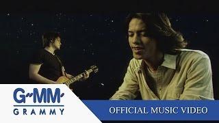 ตั้งแต่วันนั้น - ละมุน【OFFICIAL MV】