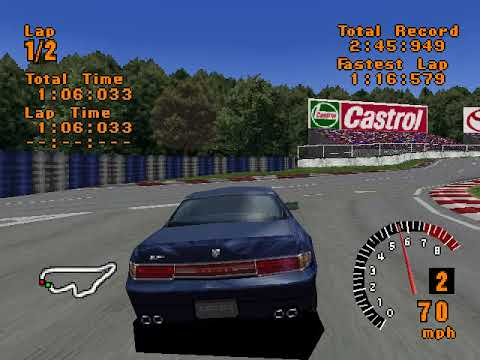 94' Mazda Eunos Cosmo Type-E CCS (20B) (Gran Turismo)