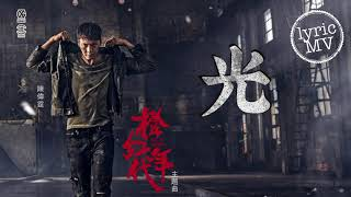 Chinese/cantonese hokkien