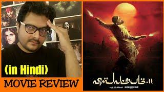 Vishwaroopam 2 - Movie Review