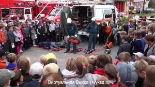 Демонстрация пожарной техники ФГКУ 8 отряда ФПС  Выкса