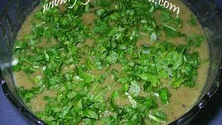 Mukkalapulusu - Mixed Vegetable Broth - Andhra Telugu Recipes