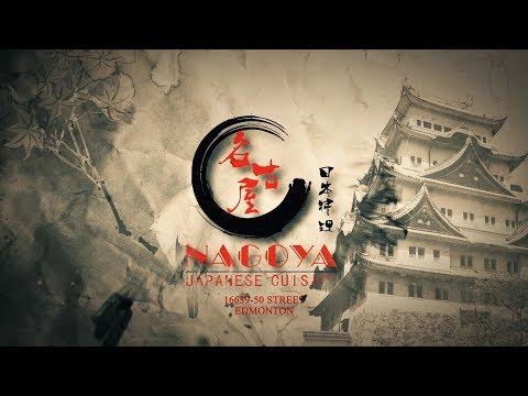 Nagoya Japanese Cuisine Edmonton