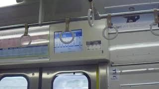 京成電鉄 かわいい声の女性車掌さん 「次は船橋」