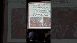 2浦安市危機管理監河井繁樹氏1112