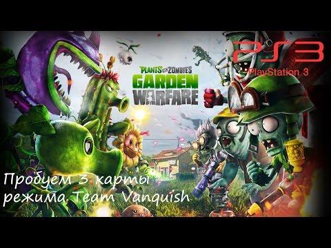 [PvZ Garden Warfare] Как выглядит PS3-версия забавного шутера от PopCap Games