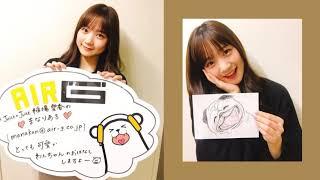 AIR-G'『Juice=Juice 稲場愛香のまなりある』2019年2月7日放送 ☆メガネ...