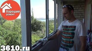 видео остекление балконов в воронеже