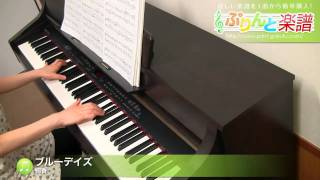 使用した楽譜はコチラ http://www.print-gakufu.com/score/detail/44089/ ぷりんと楽譜 http://www.print-gakufu.com 演奏に使用しているピアノ: ヤマハ Clavinova CLP ...