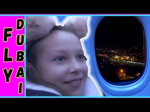 Лучший перелет FlyDubai Дубай Алматы ✈ Влог Даша летит на отдых