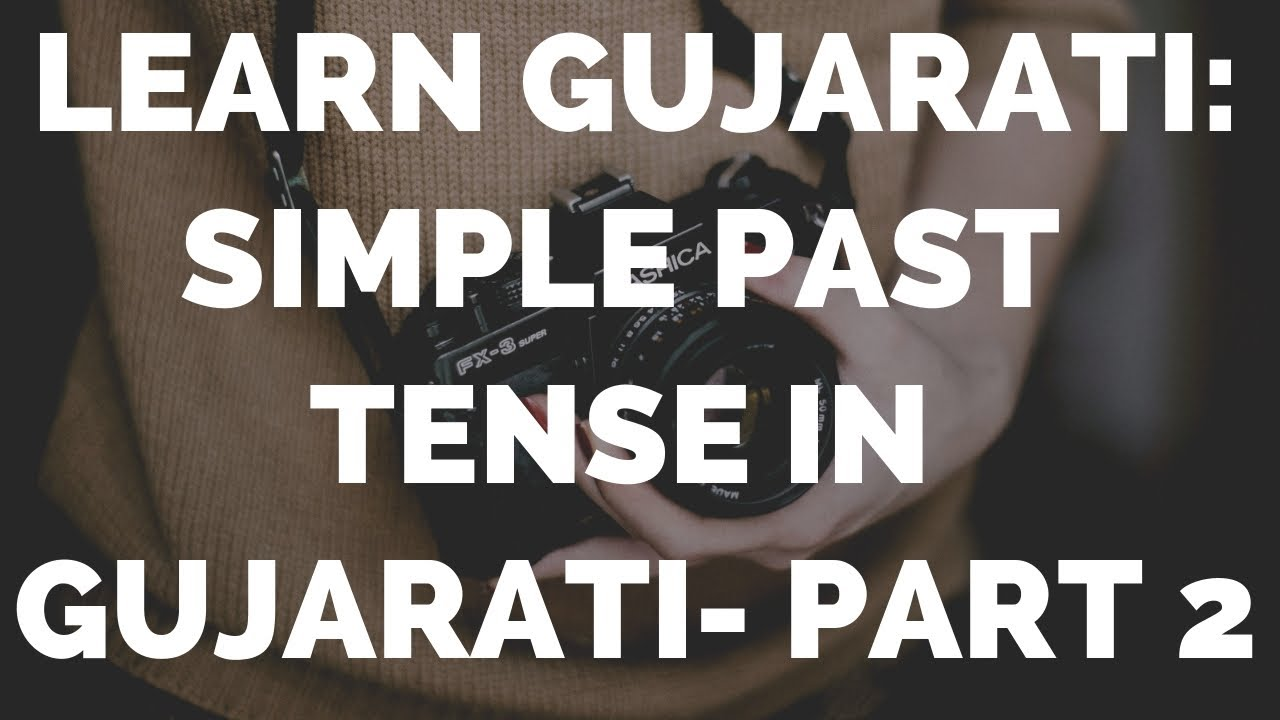 Gujarati lesson 1 - YouTube