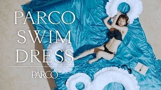 2017 PARCO SWIM D...