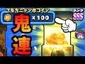 100連SSSが出まくり‼『妖怪ウォッチぷにぷに』サマーニャンボガシャ!アニメで話題のゲーム実況Yo-kai Watchさとちん