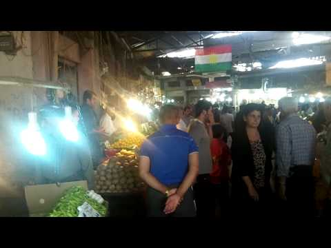 Grand Bazaar in Sulaymaniyah, Iraq