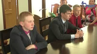 Молодым Сланцевчанам торжественно вручили паспорта Российской Федерации