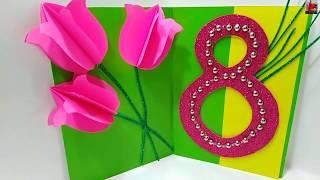 ИЗУМИТЕЛЬНЫЙ Подарок на 8 Марта за 5 минут!Цветы тюльпаны из бумаги.простые поделки на 8 марта DIY