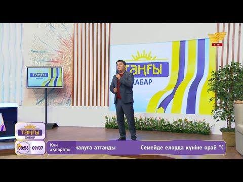 Таңат Мамырханов – «Тау ішінде» (Әні мен сөзі: С.Сейфуллин)
