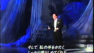 佐野成宏 - 「ルイザ・ミラー」 から 「穏やかな夜には」 2000