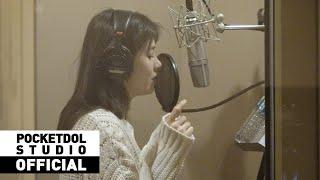 [DIA] 다이아 - 6th MINI ALBUM 'Flower 4 Seasons' Recordi…