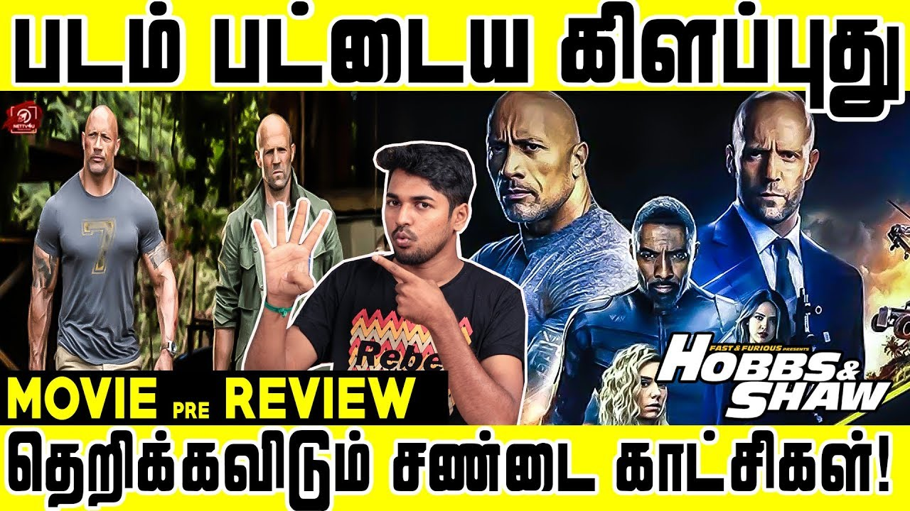 Download Fast & Furious Presents: Hobbs & Shaw Pre-Review By #SRKleaks   #Nettv4u