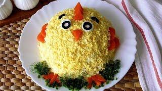 Праздничный салат* Цыплёнок *!***Holiday salad* Chicken *!