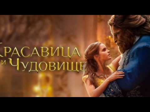 Beauty and the Beast (From Beauty and the Beast/Official Video)