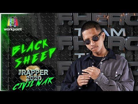 แดงกับเขียว  BLACKSHEEP | THE RAPPER 2020 CIVIL WAR