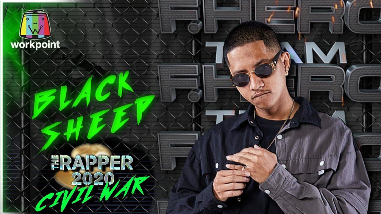แดงกับเขียว - BLACKSHEEP | THE RAPPER 2020 CIVIL WAR